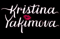 kristina-logo-black-kiss-widget