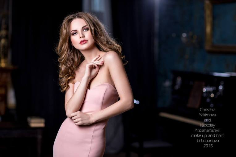 Kristina Yakimova by Nikolai Pirosmanishvili