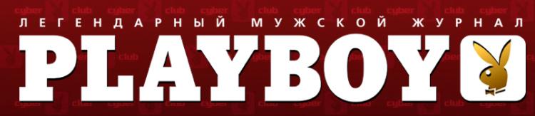 banner-play-boy